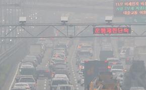 1107 02 1 - 韓国大気汚染深刻、PM2.5非常低減措置実施