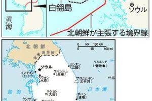 1129 02 1 - 韓国軍を中国軍機が完全無視 韓国防空識別圏飛来の偵察機応答なし