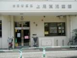 1606515 thum 1 - 上用賀児童館 11月の「たんぽぽひろば」 | 世田谷区