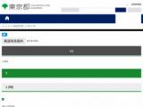 1607336 thum 1 - 譲渡事業PR写真展