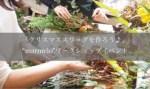 1607538 thum - かとう石油販売(株)(新潟)/自己破産申請