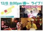 1607828 thum - 2018年11月1日、神奈川県・海老名に地産地消をコンセプトにした居酒屋『さざん屋』がオープン。神奈川県産の食材を使用したこだわりの料理が魅力。
