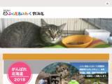 1607890 thum - トリムDE譲渡会