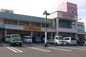 1210 11 1 - スーパーの(株)ヤマサンセンター(愛媛・西条)/自己破産へ