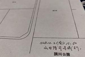1211 04 1 - 恐るべしは山田博司、驚くべきは㈱三陽ということである