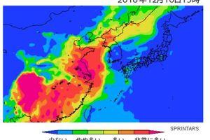 1213 05 1 - 今世紀末 温暖化海面上昇で日本の60%の砂浜消滅