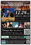 1608120 thum 1 - THE BRONE SAMBE BAND★Year-End Party 2018(2018 忘年会) @KING'S BAR(横浜)