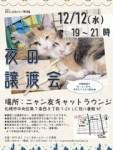1608419 thum 1 - (株)ホーメスト(東京)/破産手続き開始決定