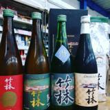 1608740 thum 1 - 丸本酒造(竹林) ワインと地酒武田 店頭試飲販売会