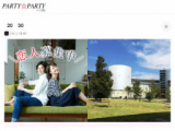 1609078 thum - 和歌山県(和歌山)の婚活パーティー - 《20代&30代まずはお友達から始めたい方編》|PARTY PARTY|IBJ