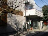 1609478 thum - 松沢児童館「お正月あそびDAYS」 | 世田谷区