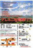 1609486 thum - 牛窓朝市(1月)