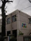 1609755 thum - 野沢児童館 1月のはいはいひろば   世田谷区