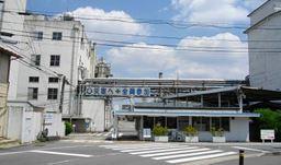 0108 09 1 - ユニチカ 京都宇治事業所で火災 2人けが