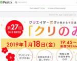 1610573 thum 1 - 追報:ジエイケイ(株)(島根)/破産手続き開始決定