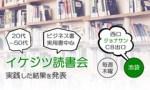 1612709 thum - 犬(ラブラドール)蹴り上げ虐待動画の飼い主の名前や顔画像が特定?京都の住所や性格のヤバさと警察出動で紫友会が保護!