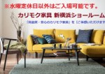 1612957 thum 1 - 顧客預かり金横領の弁護士法人菅谷法律事務所(東京)/破産開始決定