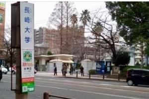 0305 01 1 - (仮称)伊木力浄水場整備事業の入札、諫早神社に参拝に行こう。第10弾!