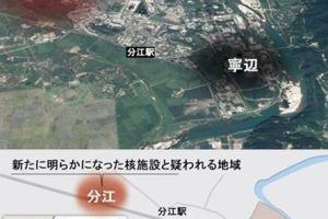 0305 11 1 - 北朝鮮、寧辺以外の核施設とは分江=プンガン・地下連結か 降仙もあり