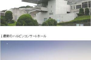 0306 08 1 - プリツカー賞に磯崎新氏を選出 建築界のノーベル賞 全作品一覧