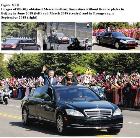 0314 13 1 - 国連報告書 金委員長と文在寅主席報道官のツーツョット 写真掲載