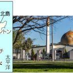 0315 07 1 - 米WSJ紙、トランプは日本駐留米軍を傭兵扱いと猛批判