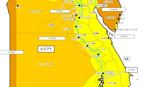 0318 10 1 - エジプト・シナイ半島へ自衛隊派遣へ 外務省レベル3の地 IS爆弾テロ