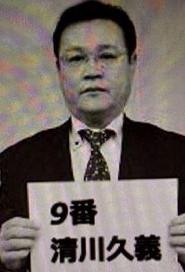 0320 01 3 - 金を借りた被害者の清川久義市議さんです。