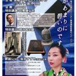 0320a 01 1 - 金を貸した暴力団ではありません、暴力団に金を借りた被害者の清川久義市議さんです。