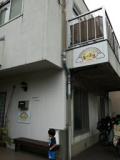 1614902 thum 1 - 玉川台児童館 こども食堂へ行こう「春のちらしずし&お吸い物」 | 世田谷区