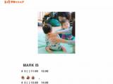 1615783 thum - 【静岡市・葵区】赤ちゃん、園児、小学生も ゆっくりやさしく♡タッピングタッチ
