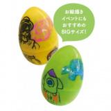 1615978 thum - 【4月21日はイースターの日】イースターエッグのお菓子プレゼント&キッズの遊び場 | ハウスクエア横浜