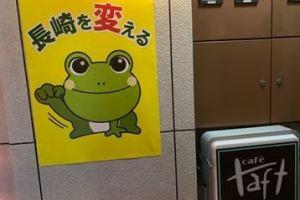 0408 04 1 - 令和元年は平成の謎の迷市長田上富久でも、昭和を思い出させる高比良元さんでもない。