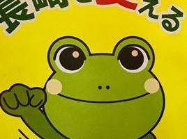 0408 10 3 - 4月12日(金)19時~20時「橋本つよし総決起集会」長崎市民文化ホール