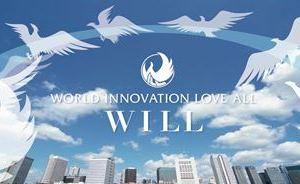 0413 07 1 - ワールドイノベーションラブオール1700人の韓国旅行 何者 WILL?