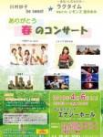 1616192 thum 1 - (株)ヤマナミ(静岡)/自己破産へ