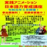 1616386 thum - GWに駒沢オリンピック公園で「万国フェス2019」が開催決定! 世界各国の文化や遊びを無料で体験しながら国際交流を楽しもう!!