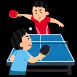 1617366 thum 1 - 「卓球タイム」卓球をしよう!