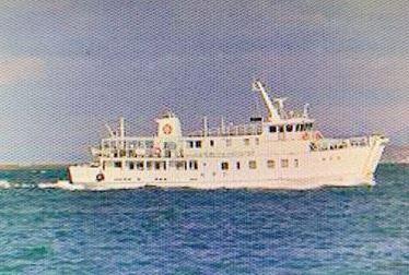 0508 04 - 船上の応援歌(江口満・書き散らし)