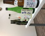 1618988 thum 1 - 【アウトドア プライベート☆焚き火ブッシュクラフト体験】社会人サークルFEAD