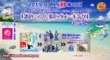 1621670 thum - 渚のGOMI拾いウォーキング in 仙酔島(せんすいじま)