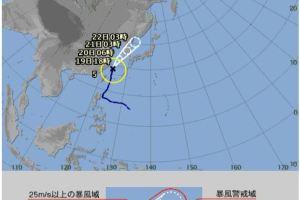 0719 03 1 - 台風5号 東日本を含む広い範囲で大雨となるおそれ