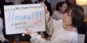 1 300x148 - Play.Goose マナミの年齢・誕生日や本名・身長・経歴等プロフィールまとめ!