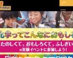 1622809 thum - 「達人シリーズ」を「まるごとクラウド化」 新サービス・達人cubeクラウドAP仮想化サーバーリリース