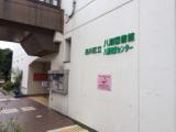 1622824 thum 1 - 「八潮まつりスタッフ会議」~小学生スタッフおつかれさま会!~