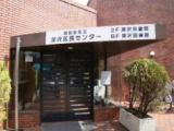 1622851 thum 1 - 深沢児童館 おはなし会