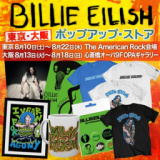 1623094 thum - BILLIE EILISH POP-UP STORE 東京 期間限定OPEN!!