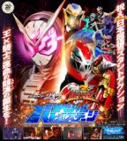 1623859 thum - 仮面ライダージオウ×騎士竜戦隊リュウソウジャー スペシャルバトルステージ