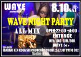 1624534 thum 1 - WAVE NIGHT PARTY KOGA