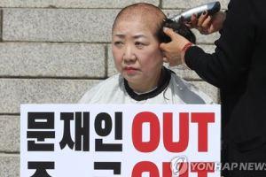 0912 02 1 - 韓国と日本の女性議員の違い 国会前、坊主頭のパフォーマンス